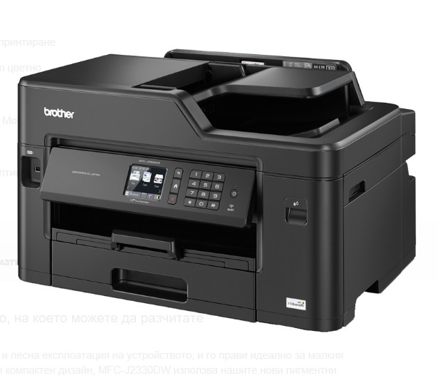 Brother MFC-J3530DW Inkjet Multifunctional