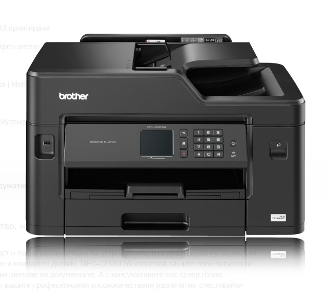 Brother MFC-J3530DW Inkjet Multifunctional-2-2-2