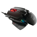 COUGAR 700M EVO gaming mouse