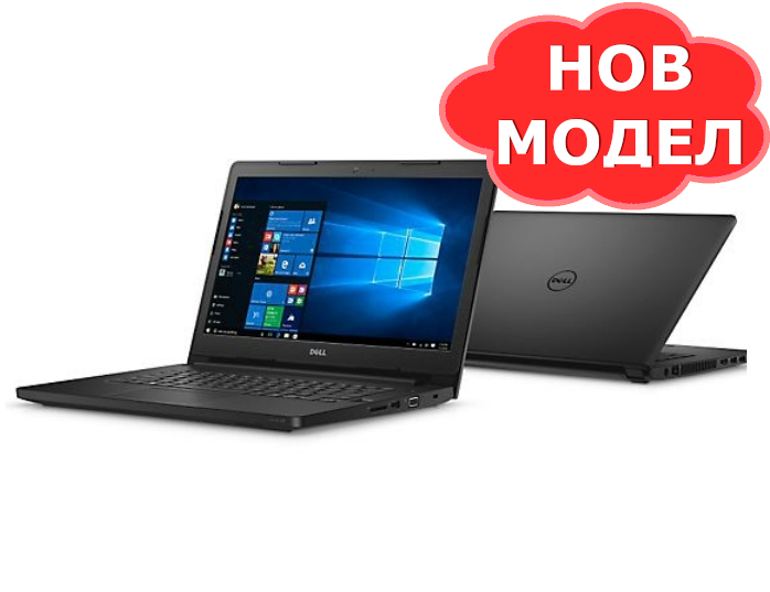 Dell Latitude 3490, Intel Core i5-8250U