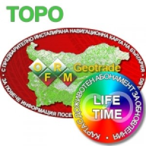 OFRM Geotrade TOPO Lifetime