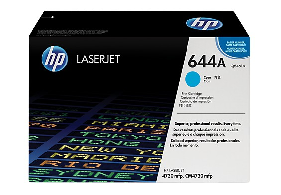 HP 644A Cyan LaserJet Toner Cartridge