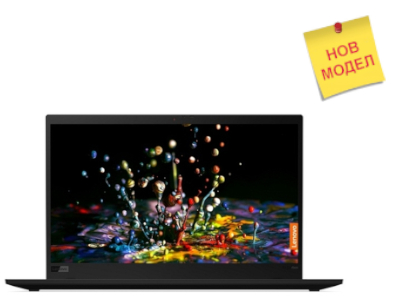 Lenovo ThinkPad X1 Carbon 7th Gen Ultrabook