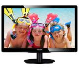 "Philips 200V4QSBR 19.53"" Wide MVA"