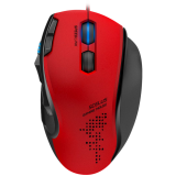 Speedlink SCELUS Gaming Mouse