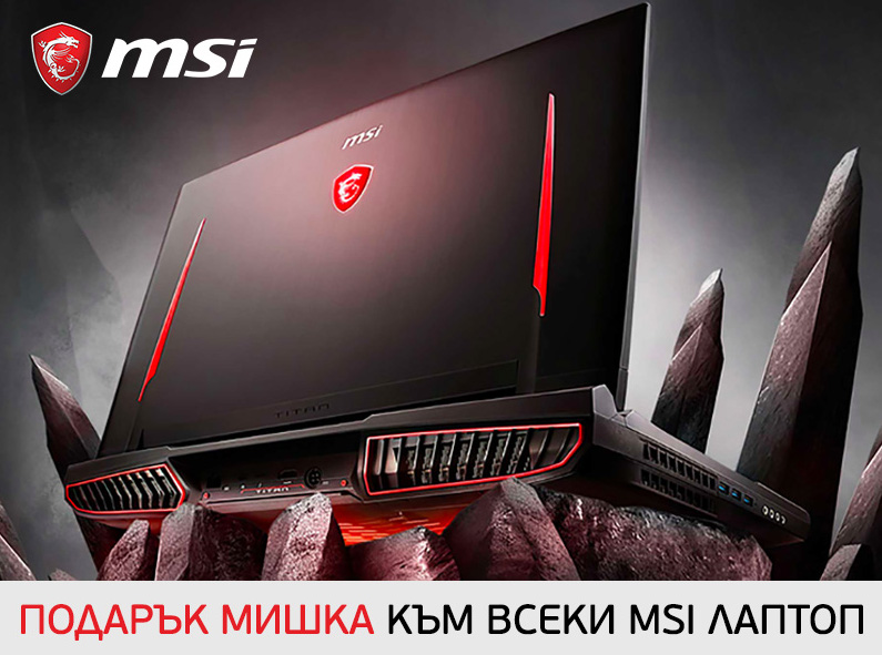 MSI Laptops + Mouse